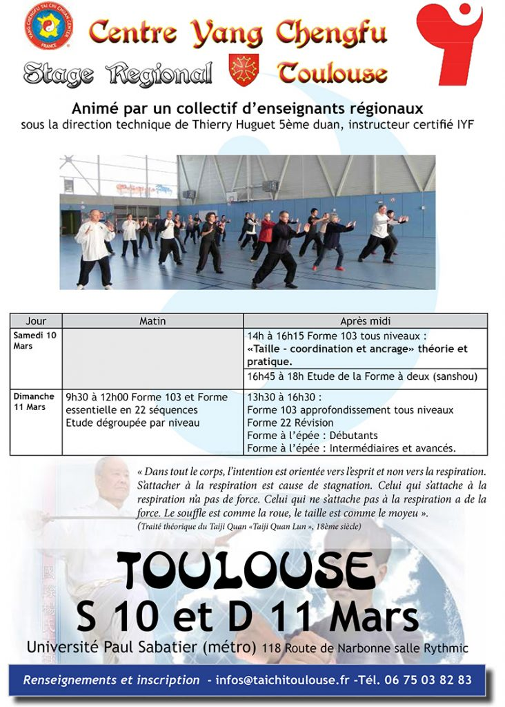 Stage Régional de Tai Chi @ Université Paul Sabatier | Toulouse | Occitanie | France