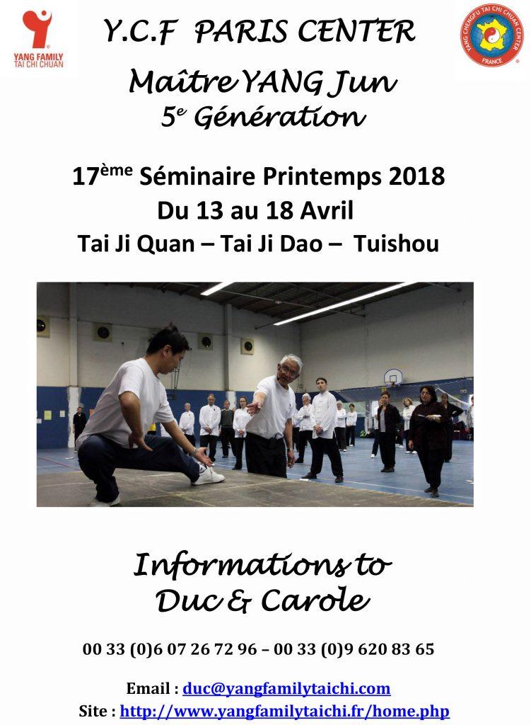 Séminaire avec Maitre Yang @ Université Paris Sud XI  | Orsay | Île-de-France | France