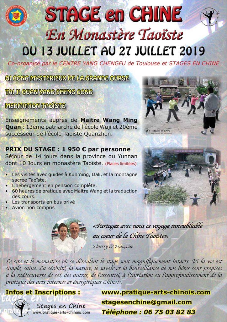 Stage en Chine Juillet 2019 @ Monastère Taoïste