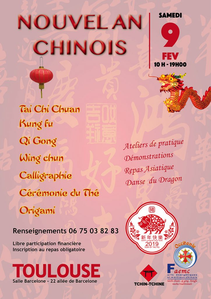 Fête du Nouvel an Chinois @ Salle Barcelone